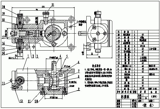 机械制图技能实训(八)装配图拆画零件图 - 百科教程网_经验分享平台