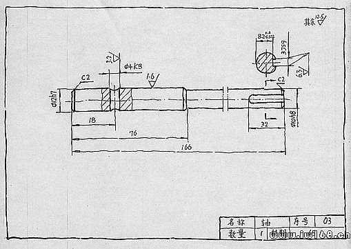 机械制图图纸的一般知识 第三十一讲 部件测绘