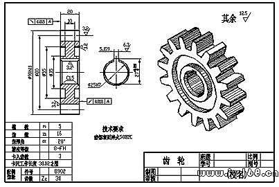 分类导航 工程/机械 机械工程设计 其它 > 机械制图图纸的一般知识_第