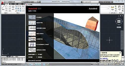 autocad2011安装步骤和注意事项