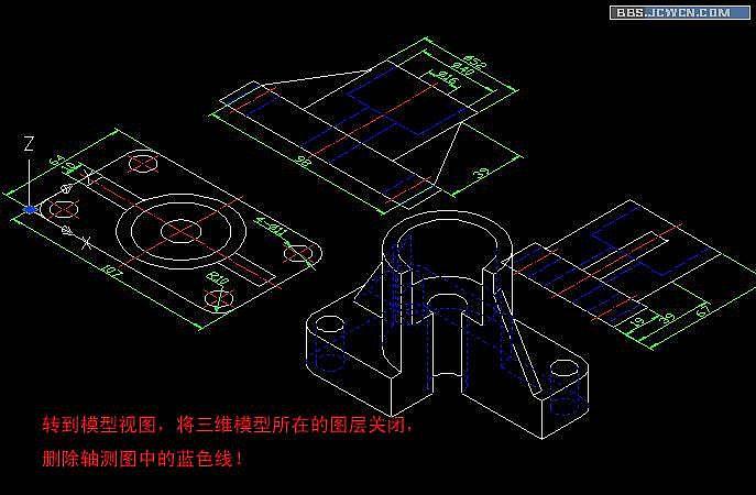 设计 autocad > 如何将autocad三维模型投影到二维