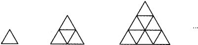 用长度相等的小木棒按下图的方式搭塔式三角形,按照这样的规律搭下去图片