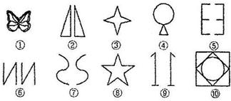 如图所示的图形中,属于轴对称图形的有______;两个图形成轴对称的有图片