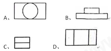 桌子上放着一个长方体的茶叶盒和一个圆柱形的水杯,则它的主视图是图片