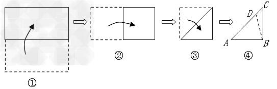 动手折一折:将一张正方形纸片按下列图示对折3次得到图④,在ac边上取
