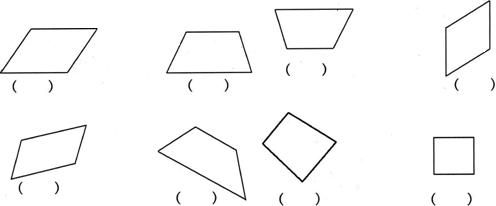 下面图形中是平行四边形的画 ,是梯形的画 .