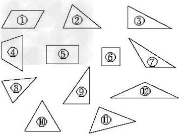 图形_____是直角三角形.图形_____是等腰