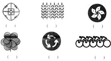 """通过平移得到的图形在下面的______里画""""△"""",通过旋转图片"""