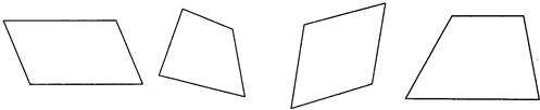 画出每个平行四边形不同的图片