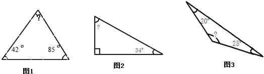 先画出各三角形底边上的高,再求出每个三角形中未知角图片