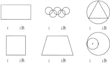 画出下列轴对称图形的对称轴,并在每个图形的下面写出图片