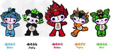 福娃是北京2008年第29届奥运会吉祥物,每个福娃都有一个琅琅上口图片