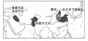 亚洲性礹c._下图为亚洲三个人类文明发祥地,这三个地区的共同特征