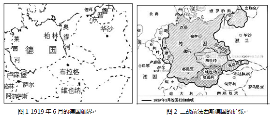阅读以上两幅德国地图,回答问题:请回答:(1)对比两图图片