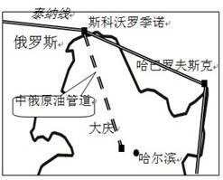 标志 原油/小题1:中俄原油管道运输的优点是小题2:关于中俄原油管道运行...