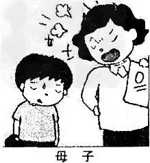以下儿子中的漫画接受①积极应当v儿子,虚心查火影忍者手稿漫画图片