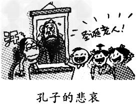 ,导致对中国传统文化的漠视。观察下面漫画《四格漫画图片芬达图片