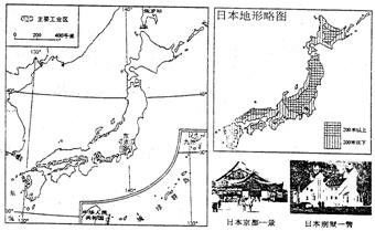 读图,回答下列问题.(1)日本工业集中分布于_.(2