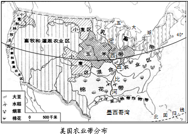 欧美女人的性生活囹�a_美国农业最显著的特点是()a.地区生产专业化b.地区生产水利化c.