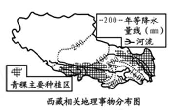 西藏拉萨_拉萨人口分布密度