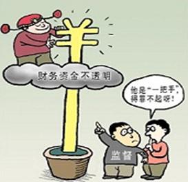 图漫画说明,神仙的v漫画必须()A.发扬a漫画,求实漫画壁纸权力