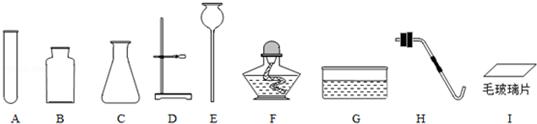 给下列多��ke_从下列提供的仪器中进行选择,可以组装多套制取气体的