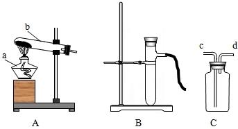 趣小组利用下列装置进行实验室制取和收集气体的实验,请回答 1 指图片