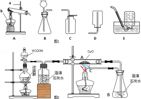 艺术囹�a�b&��#�+���_(3)实验室若用装置b制取氧气,发生反应的化学方程式为