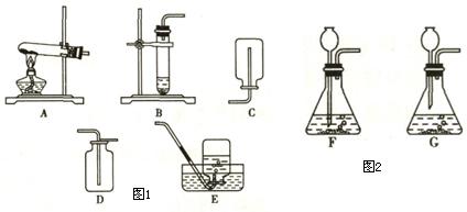 如图1是实验室制取气体时常用的装置,请按要求填空. 1 以高锰酸钾为图片