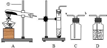 下图是实验室中用于制取 干燥和收集气体的装置图.实验课上同学们用图片