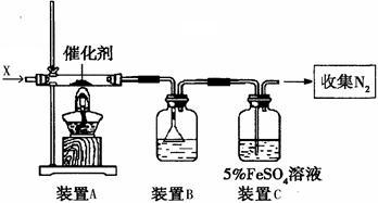 1 同学甲在实验室利用下列装置制取氨气和氧气的混合气体, 上学吧图片