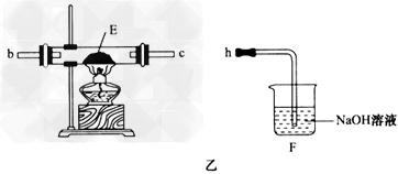 图甲是化学实验室中常用制备 干燥气体的部分仪器装置 某学校同学利图片
