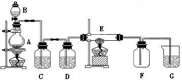 实验室制取下列气体时,其发生装置相同的一组是A.C2H4和O2B.CO2图片