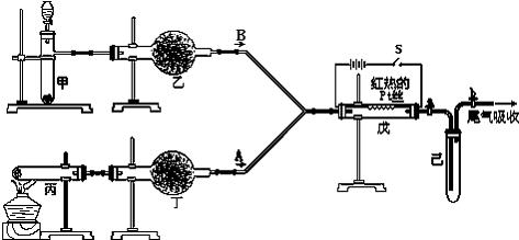 B C所示 1 实验室可以用B或C装置制取氨气,如果用B装置,写出相图片