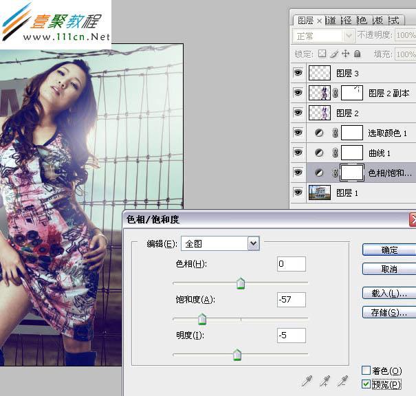 利用ps扣图合成人物照片更换背景功能-photoshop-ps
