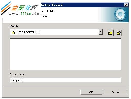 windows下安装mysql数据库图文教程 -mysql教程-数据库