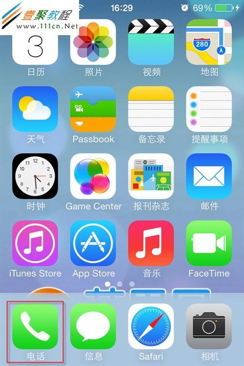 苹果iphone5s联系人分组图文详解-ios7教程-手机开发图片