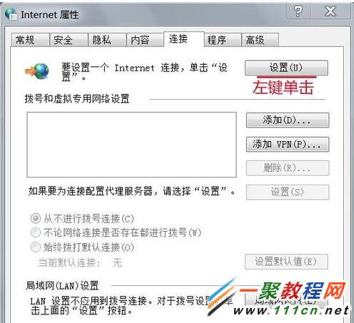 如何找到计算机的Internet地址,我家电脑系统是Win7!