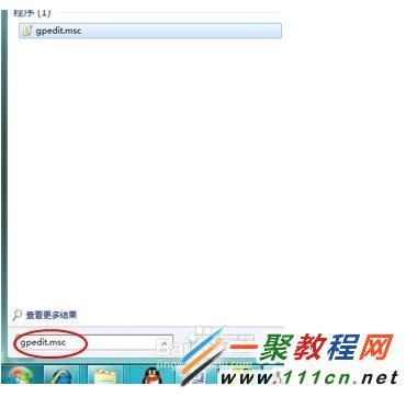 电脑任务栏上没有电源图标怎么办解决 电脑常见问题 办公 数码