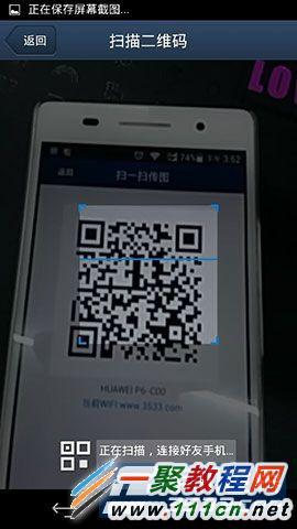 QQ同步助手面对面传图在哪里 面对面传图怎么用 手机软件 手机开发