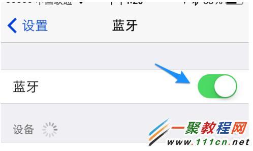 苹果iphone4/iphone4s手机蓝牙耳机连不上怎么办