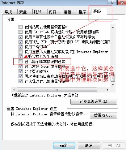 iis执行asp 显示500错误排查与解决方法 linux 网页制作图片