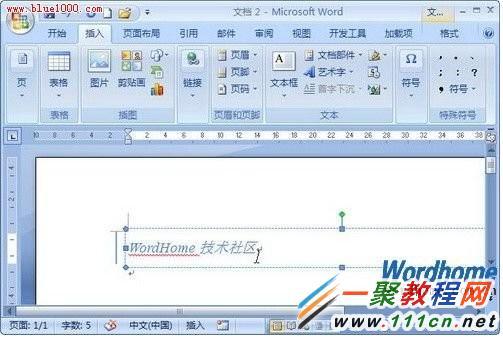 怎么在word 2007文档插入文本框-word-办公/数码