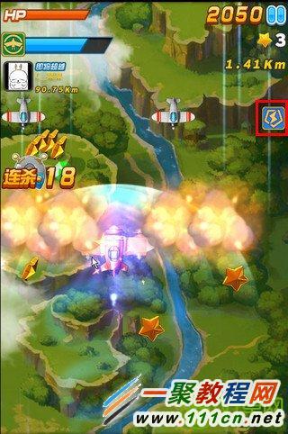 全民飞机大战如何获得高分攻略-游戏攻略-手机开发
