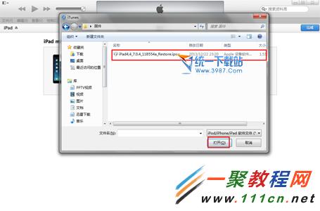 苹果5s无法连接电脑_苹果5s ios7.1.1越狱后无法开机怎么办? ios7.
