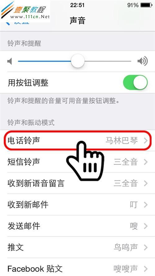 苹果手机5s铃声设置_苹果iphone5s设置铃声 iphone5s怎么换铃声 -ios7教程-手机开发