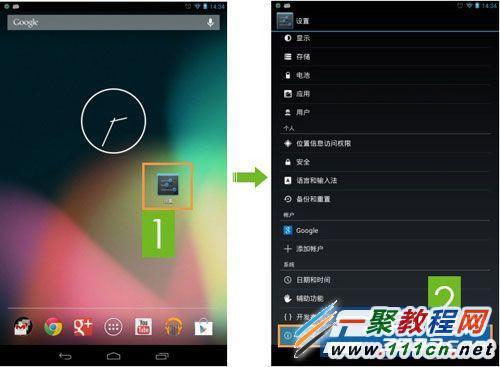 vivo Xplay3S USB调试怎么开启 vivo Xplay3S USB在哪开启 手机软件