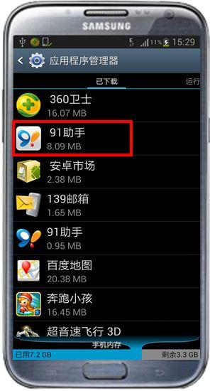 三星n7100/gt-n7108手机设置来电铃声时不显示系统自带铃声-电话/短信图片