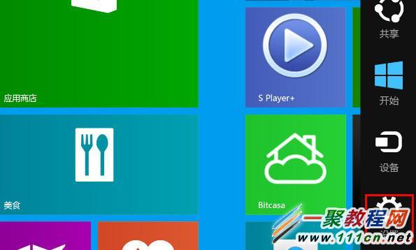 1锁屏界面的背景图片怎么更换?锁屏背景更换教程-电脑新手-办公/数码图片