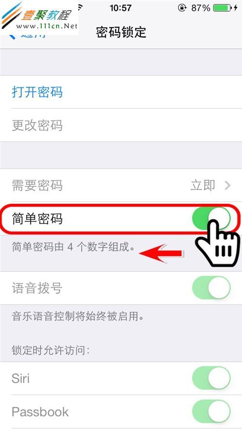 苹果iphone5s/5c如何设置密码-ios7教程-手机开发